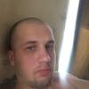 Александр, 34, г.Павловский Посад