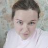 Мия, 32, г.Брянск