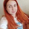 Лілія, 32, г.Кривой Рог