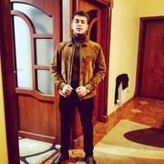 Hovo 21 Ереван