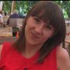 Мармеладка, 30, г.Москва