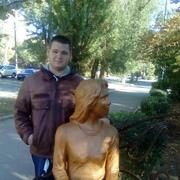 Дмитрий 22 Донецк