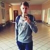Павел, 21, г.Нижневартовск