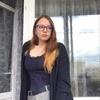Лиза, 16, г.Нижний Тагил