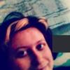 Елена, 22, г.Нетешин