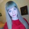 Маруся Викторовна, 22, г.Архангельск