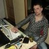 Юрий, 28, г.Томск