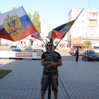 Антон, 39 лет, Козерог, Волгоград