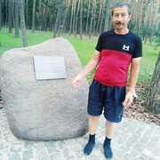 Александр 44 Киев