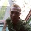 Grem Skrim, 21, г.Норильск