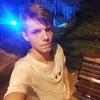Сергей, 20, г.Сочи