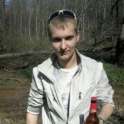 Дмитрий Сергеевич Пис 30 Кострома