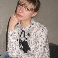 Мария, 30 лет, Весы, Самара
