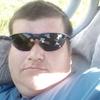 Yuriy, 35, Kursk