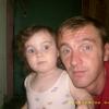Evgeniy, 36, Cherlak