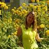 Мария, 36, г.Томск