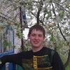 Алексей, 28, Павлоград