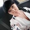 Оксана, 40, г.Кинель