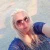Olga, 37, Verkhnyaya Tura