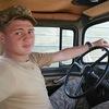 Дмитрий, 23, г.Херсон