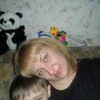 Елена, 39 лет, Скорпион, Ангарск