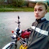 Никита, 18, г.Екатеринбург