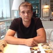 Дмитрий 29 Таганрог