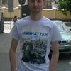 Yaroslav, 31, Nadvornaya