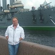 Виль 50 Рыбинск