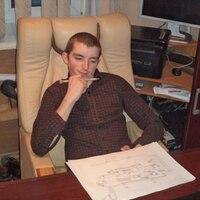 Алексей, 28 лет, Лев, Минск