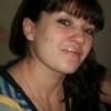 Sandra, 44, г.Вольнянск