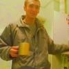 Весло, 36, г.Гагра