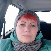 Оксана, 48 лет, Дева, Екатеринбург