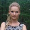 Олеся, 24, г.Бреды