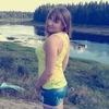 Марина *Ya belaya i p, 25, г.Сосногорск