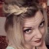 Yuliya, 25, Liozna