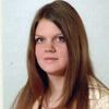 Irina, 32, Lokot