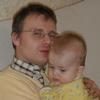 Михаил, 32, г.Северодвинск