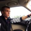 Taras, 26, Дніпро́