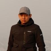 Тилек 23 Бишкек