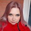 Тоня, 30, г.Украинка