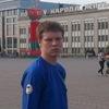 Дмитрий, 31, г.Гродно
