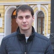 Дмитрий 30 Казань