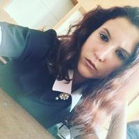Валерия, 21 год, Стрелец, Москва