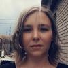 Olga, 30, Nazarovo