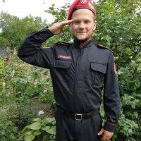 Виталий, 27 лет, Стрелец, Санкт-Петербург