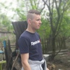 yuriy dorosh, 22, г.KoÅ'o