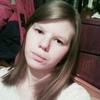 Ирина, 22, г.Пермь