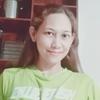 Annabelle Bayran, 43, г.Манила