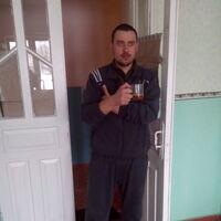 макс, 41 год, Скорпион, Мариуполь